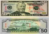 <b>50 USD</b><br type=&quot;_moz&quot; />