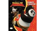 <b>Cartea &quot;Kung Fu Panda&quot;</b><br />