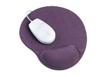 <b>Un mouse-pad cu gel silicon</b><br />
