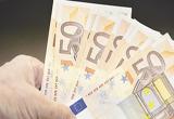 <b>30 de premii in bani totalizand 650 de euro</b><br />