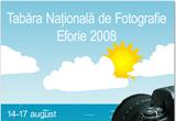 <b>10 locuri in &quot;Tabara Nationala de Fotografie Eforie 2008&quot;</b><br />