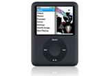 <b>Un iPod Nano</b><br />
