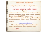 3 x loc gratuit timp de un semestru la gradinita particulara Champions din Constanta