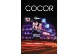 o zi de celebritate: proiectarea pozei tale pe fatada Cocor Media Channel + un card Cocor + o invitatie 2 persoane la evenimentul VIP de lansare al magazinului