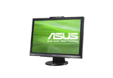 <b>Un monitor LCD ASUS</b><br />