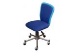 un scaun de birou Flexa
