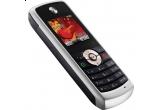un telefon Motorola W230