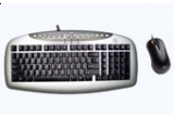 un kit wireless tastatura + mouse