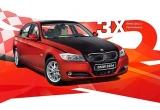3 x masina BMW seria 3, 500 x set de lanturi de iarna textile, 80.000 x odorizant auto