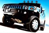 o masina Hummer H3