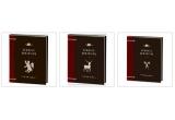 3 x 10 vol. 'Basmele romanilor', 4 x 50 de povesti de adormit copiii' (2 vol.), 5 x pachet de 5 CD-uri