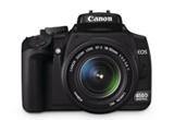 <b>Un aparat foto profesional: Canon EOS 450D + EF-S 18-55mm IS + SD 4GB Kingston + geanta Tamrac 3345</b><br />