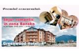 un sejur romantic la Bansko