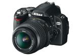 <b>Un aparat foto Nikon D 60, invitatii la Premiile Ioan Chirila si o aparitie in presa</b><br />