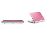 <b>Un laptop roz oferit de </b><a href=&quot;http://www.flu.ro/articole/Concursuri/_Accesorizeaza_te_cu_un_LAPTOP_ROZ_ACTIV.html&quot; rel=&quot;nofollow&quot; target=&quot;_blank&quot;><b>Flu.ro</b></a><br />