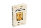 """cartea """"Contele de Saint-Germain – Omul care sfideaza timpul"""" de  Isabel Cooper-Oakley + cartea """"Istoria Rozacrucienilor"""" de Paul Sedir"""
