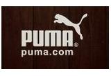 150 x pachet cu produse PUMA in valoare de 1500 Euro + titlul de ambasador PUMA
