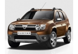 3 x masina Dacia Duster, 500 x camera video, 50000 x bax de bere Ciucas la PET de 2l