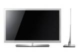 1 x televizor Samsung LED TV 3D, 10 x Samsung Galaxy Tab, 100 x Samsung Corby, 1000 x voucher de cumparaturi Fornetti in valoare de 20 RON