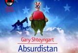 "o carte ""Absurdistan"", autor Gary Shteyngart, editura Humanitas"
