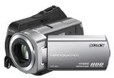o camera video Sony DCRSR75E, HDD 60GB