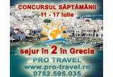 1 x sejur in 2 in Grecia