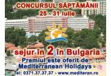 1 x un sejur de 5 zile pentru 2 persoane la Hotel GLADIOLA STAR 4****, Nisipurile de Aur, Bulgaria