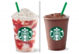 5 x 2 vouchere gratis pentru orice tip de Frappuccino ales