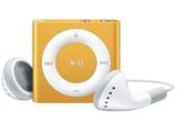 1 x iPod Shuffle 2 GB