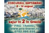 1 x sejur de 7 zile pentru 2 persoane in Grecia