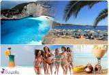 1 x excursie pentru doua persoane in Grecia, invitatii duble la film, materiale promotionale Buyzilla.ro