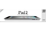 1 x iPad 2, 30 x voucher 40 RON de la e-lenjerie.ro