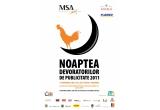 """2 x invitatie dubla la """"Noaptea Devoratorilor de Publicitate"""" Timisoara 2011"""