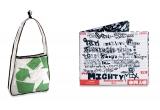 1 x portofel Mighty Wallet® la alegere, 1 x sac eco Mighty Tote® la alegere