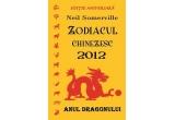 "1 x carte la alegere intre ""Spune NU Cancerului""  sau  ""Zodiacul Chinezesc"""