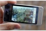 1 x telefon mobil LG GD510, 1 x card de memorie microSD cu capacitate de stocare 4GB, 1 x card de memorie microSD cu capacitate de stocare 2GB