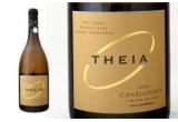 3 x sticla de vin alb THEIA Chardonnay
