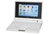 1 x un netbook Asus Eee PC, 4 x stick de memorie de 8 GB
