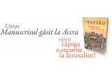 1 x o excursie la Ierusalim