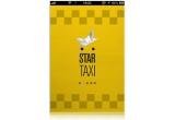 1 x un iPad mini, 1 x un voucher de 200 de lei, 1 x un voucher de 100 de lei (utilizabile exclusiv in reteaua Star Taxi)