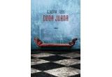 """1 x cartea """"Dona Juana"""" de Lorena Lupu"""