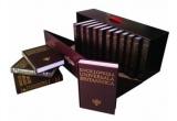1 x enciclopedia Universala Britannica in 16 volume