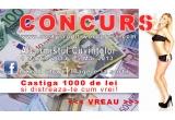 1 x 1000 ron