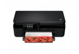 1 x o imprimanta HP Ink Advantage 5525 eAiO