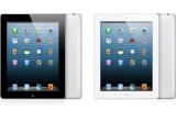 1 x iPad2 sau iPad mini