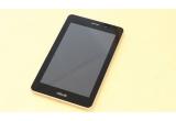 30 x set cosmetice Photoderm, 1 x tableta telefon ASUS Fonepad
