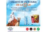 1 x excursie in Dubai de 6 zile, 33800 x bilet gratuit la film, 500 x bautura racoritoare la dozator 0.5L, 100 x bautura racoritoare la dozator 0.4L, 600 x punga popcorn mica, 26000 x bilet cu tarif special, 3000 x bilet redus 40% la film
