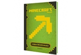 """3 x cartea """"Minecraft – Ghidul incepatorului"""""""