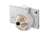 1 x Sony Cyber-shot DSC-QX10