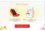 """20 x pereche pantofi Sepala by Mihaela Glavan, 40 x carte """"Cum sa arati de milioane"""""""